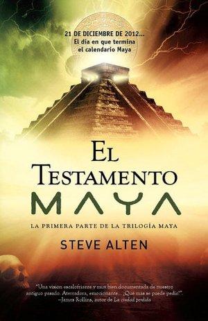 Free books download in pdf file El testamento Maya (Domain)