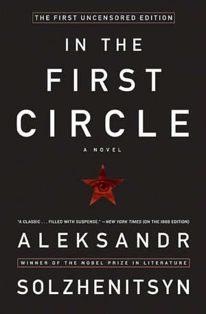 In the First Circle: A Novel (The Restored Text)