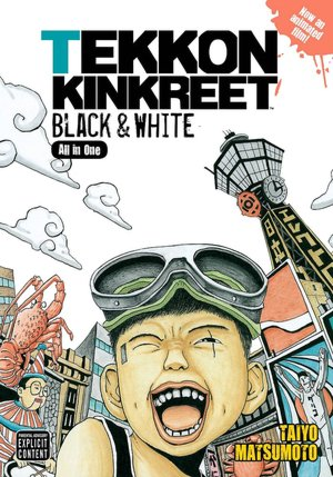 Tekkon Kinkreet: Black and White, Volume 1