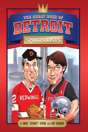 The Great Book of Detroit Sports Lists cover