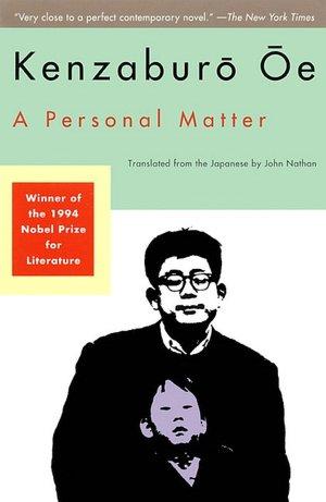 A Personal Matter - Kenzaburo Oe