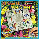 All About Me Squiggle Stone Kit by Midwest Products: Product Image