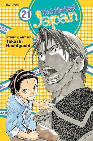 Yakitate!! Japan, Volume 21