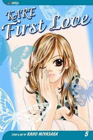 Kare First Love, Volume 5