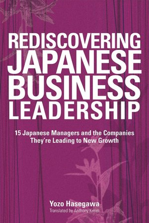 Rediscovering Japanese Business Leadership 15 Japanese Managers and the Companies They're Leading to New Growth cover