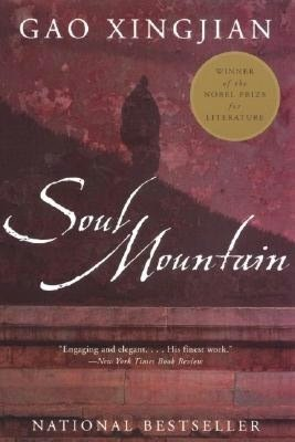 Electronic books online free download Soul Mountain by Gao Xingjian, Mabel Lee MOBI iBook PDF in English 9780060936235