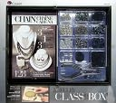 Jewelry Basics Class In A Box Kit-Silver Chain by Cousin: Product Image
