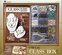 Jewelry Basics Class In A Box Kit-Naturals Glass by Cousin: Product Image