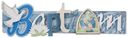Baptism Stacked Statement 3-D Title Sticker by Karen Foster: Product Image