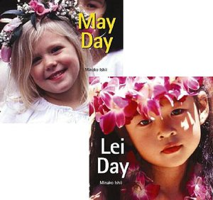 May Day/Lei Day