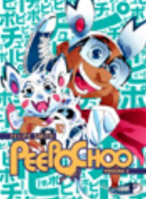 Download english ebooks for free Peepo Choo 2 by Felipe Smith 9781934287927