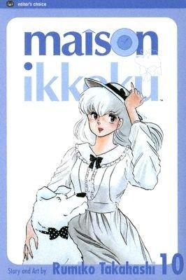 Maison Ikkoku, Volume 10
