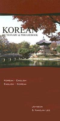 Free downloads audio books for ipod Korean Dictionary and Phrasebook: Korean-English/English-Korean