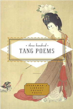 BARNES & NOBLE | Chinese Erotic Poems by Chou Ping, Knopf Doubleday ...