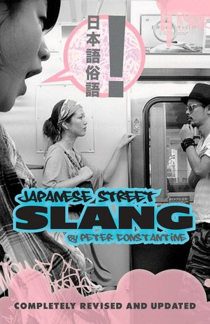 Downloading free ebooks to nook Japanese Street Slang 9781590308486 by Peter Constantine English version