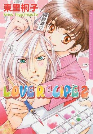 Love Recipe, Volume 2 (Yaoi)