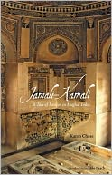 Jamali - Kamali by Karen Chase: Book Cover