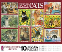 10 in 1 Ivory Cats multi-pack -3809-1 by Ceaco: Product Image