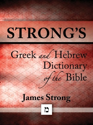hebrew dictionary  transliteration