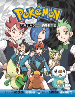 Pokemon black medicin items code