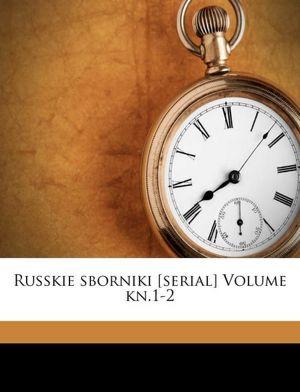 Russkie Seriali
