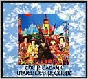 Their Satanic Majesties Request (Remastered) by The Rolling Stones: CD Cover