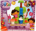 Dora The Explorer Sno Cone Maker by Little Kids: Product Image