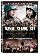 Tae Guk Gi: The Brotherhood of War with Jang Dong-gun