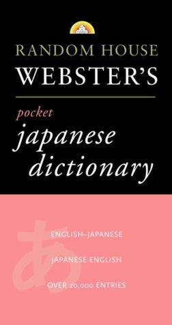 Random House Webster's Pocket Japanese Dictionary