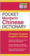 download Pocket Mandarin Chinese Dictionary : Chinese-English English-Chinese book