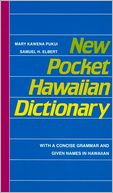 New Pocket Hawaiian Dictionary by Mary Kawena Pukui: Book Cover