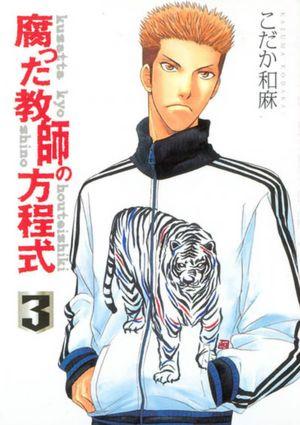 Free ebook pdf download no registration Border, Volume 3 (Yaoi Manga) by Kazuma Kodaka, Kazuma Kodaka (English Edition) 9781569702116