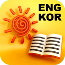 English - Korean Talking Dictionary