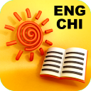 English - Chinese Talking Dictionary
