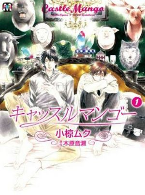 Read online books free download Castle Mango, Volume 1 (Yaoi Manga)