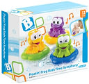 Floatin' Frog Bath Time Symphony by Blue Box: Product Image