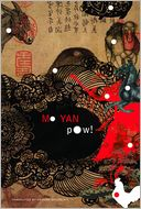 Pow! by Mo Yan: Book Cover
