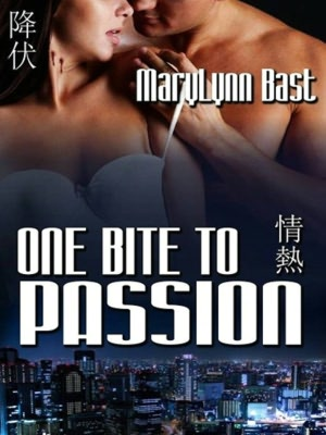 Full Moon Bites Blog Tour Promo + Review: One Bite To Passion by MaryLynn Bast