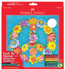 Paint by Number with Watercolor Pencils - Peace Sign by A.W. Faber-Castell USA: Product Image