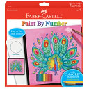 Paint by Number Peacock by A.W. Faber-Castell USA: Product Image