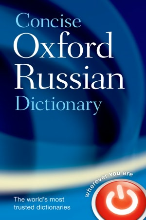 concise oxford russian dictionary ebook free download