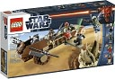 LEGO Star Wars Desert Skiff 9496 by LEGO: Product Image