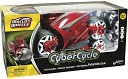Kid Galaxy Cyber Cycle, Red by Kid Galaxy: Product Image
