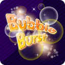 Bubble Burst by Agile Fusion: NOOK App Cover
