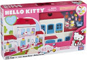 Hello Kitty Dream House 70 Piece Set by Megabrands: Product Image
