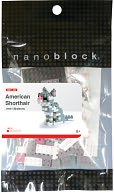nanoblock Micro-Sized Building Block Set, American Shorthair by Ohio Art: Product Image