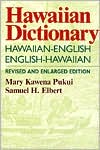 Hawaiian Dictionary by Mara Kawena Pukui: Book Cover