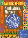 North Africa by Mira Bartok: Book Cover