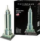 Nano Block Empire State Building by OHIO ART: Product Image