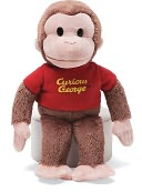 Curious George 8 inch by GUND: Product Image